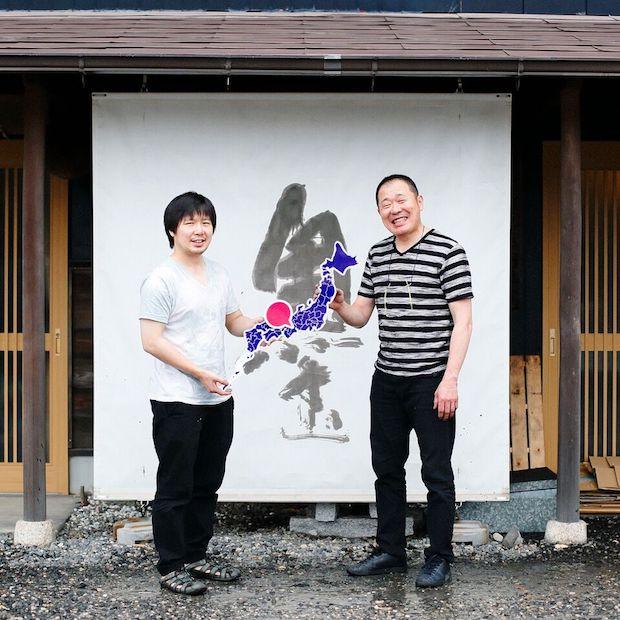 鈴鹿市〈進誠堂〉3代目・伊藤亀堂さんと4代目・晴信さん 写真:西澤智子