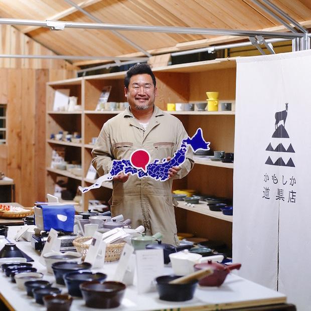 菰野町〈かもしか道具店〉代表の山口典宏さん 写真:西澤智子