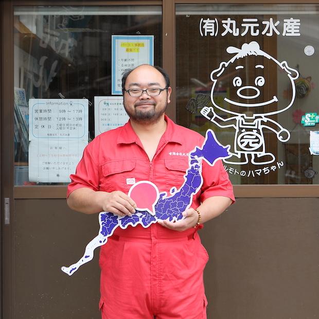 桑名市〈丸元水産〉三代目で代表の長谷川雅敏さん 写真:岩瀬有奈