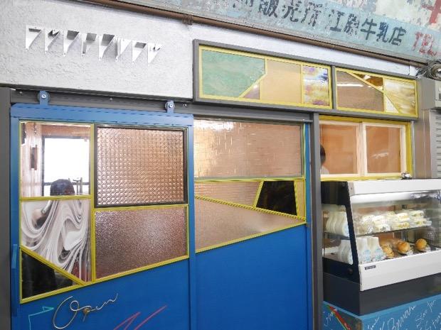 フツウニフルウツ鎌倉駅前販売所の外観