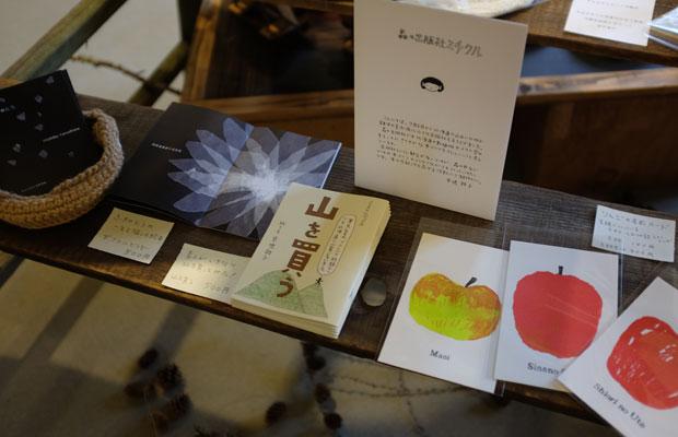 小さな本とカードを並べたささやかな展示。