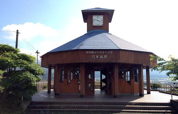 ひなた文庫のある駅は日本一名前の長い駅名でもあります。
