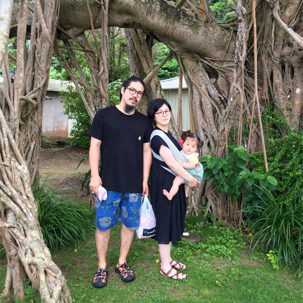 娘が10か月くらいになって2回目の奄美大島。