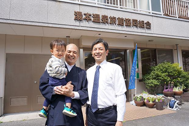 旅館協同組合青年部の伊藤就一さんと大谷和弘さん。
