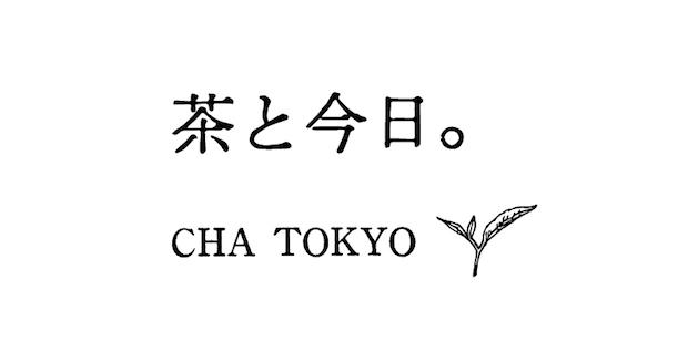 〈EN TEA〉