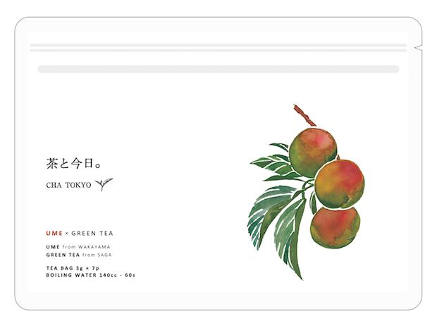 〈茶と今日。CHA TOKYO〉梅緑茶 1,080円(5g/7P) 原材料:梅(和歌山)、緑茶(佐賀)