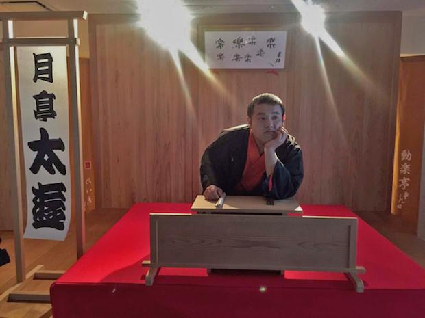 大分県で活躍する落語家、月亭太遊さん