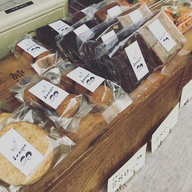 杵築市大田に拠点を置く〈まめのもんや〉。大分県産の豆を使った品や体に優しいおやつとドリンクを提供。