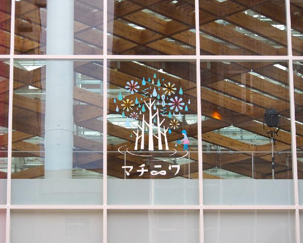 〈マチニワ〉のロゴも森本千絵さんがデザイン。