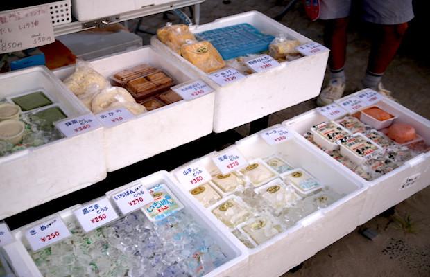 岡山市立川町〈若観門豆〉さんの豆腐製品。