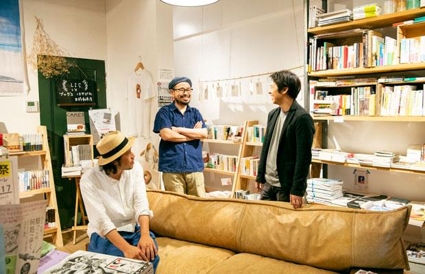 LISのオーナーたち。左から、〈ブックスはせがわ〉の長谷川敏明さん、〈たつまき堂〉の猪俣雄大さん、〈FARM8〉の樺沢敦さん。