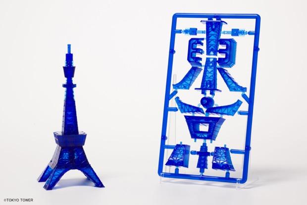 〈ゴトプラ〉東京タワー クリアブルー