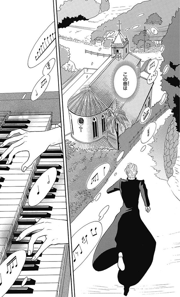 黒島天主堂は、小玉ユキ作『坂道のアポロン』の重要なシーンの舞台として描かれました。