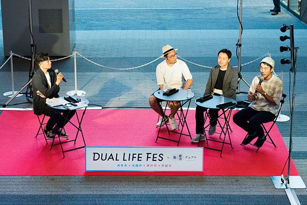 登壇したのは、左から『Discover Japan』誌編集長の高橋俊宏さん、秋田の武田昌大さん、淡路島の富田祐介さん、神戸の鶴巻耕介さん。