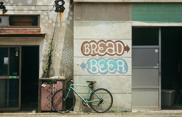鎌倉のパン屋〈パラダイス・アレイ〉とヨロッコビールが空間をシェアしている〈BREAD & BEER〉。