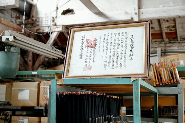 〈葛利毛織工業〉は天皇陛下が着る衣類の生地も献上していたことも。