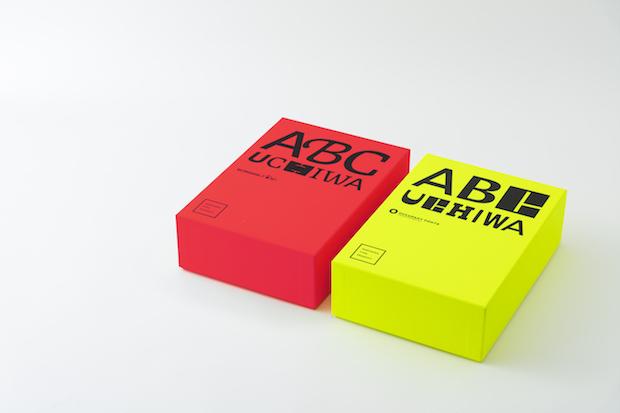 〈ABC UCHIWA ボックス〉各5,400円(税込)