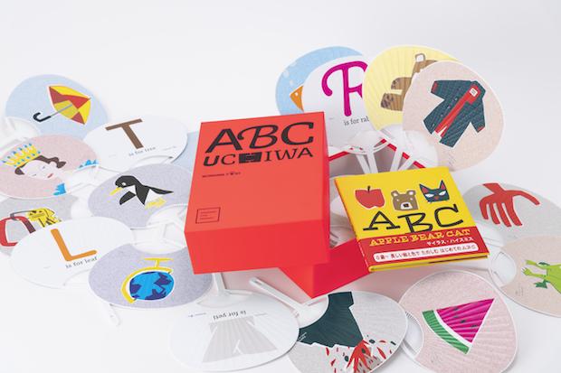 〈ABC UCHIWA ボックス〉5,400円(税込)
