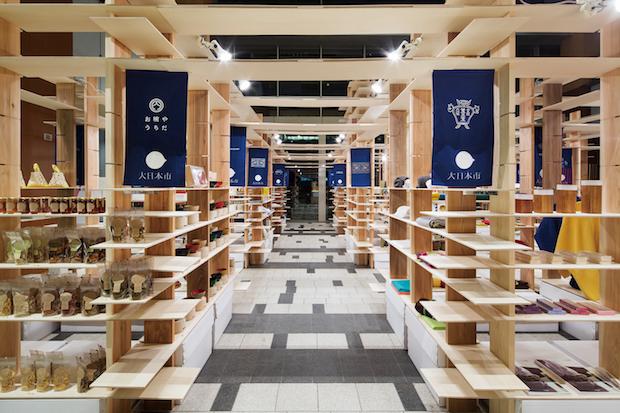 「中川政七商店」の期間限定ストア〈大日本市菰野博覧会〉
