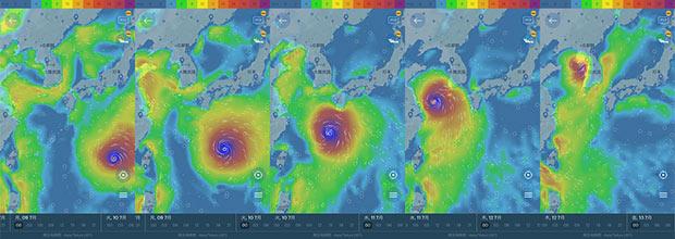 この日の時点での予想進路。完全に奄美大島を通過するイメージ。