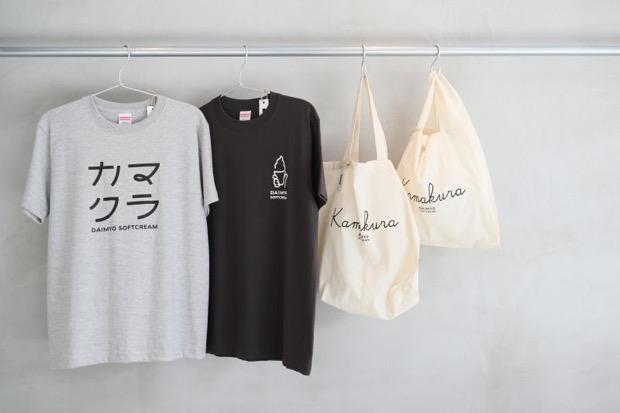 ブランドオリジナルのTシャツやエコバッグ