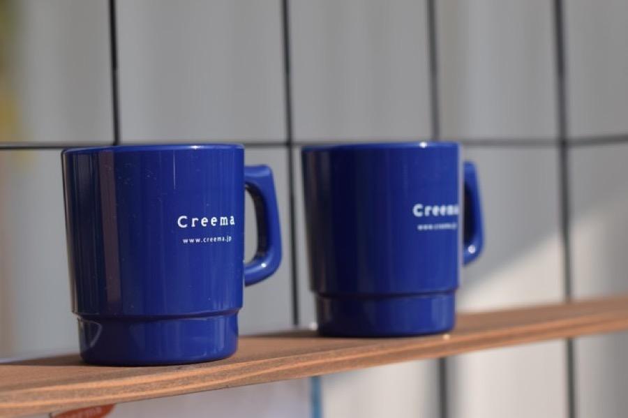 スタンプラリーでプレゼントされるCreemaオリジナルマグカップ