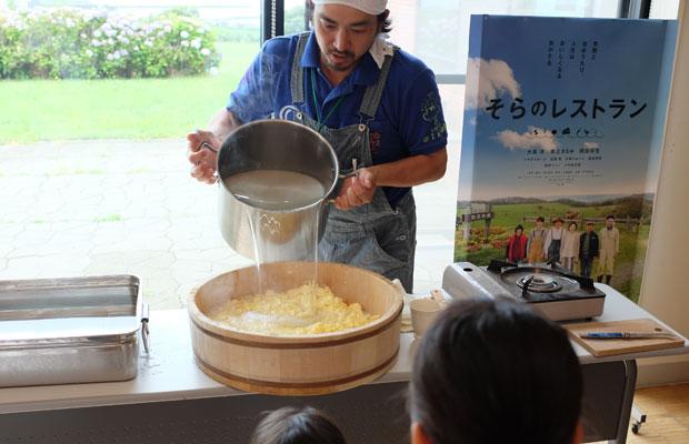 今年の海フィールのオープニング企画として、モッツァレラチーズづくりの実演を村上さんは行った。つくりたてのチーズはさわやかな香りが広がって、驚きのおいしさだった。