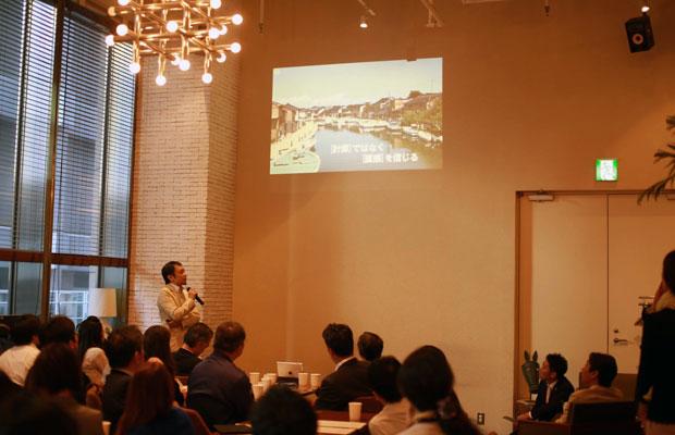 東京日本橋のトークイベントにゲストとして出演。