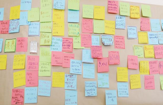 2013年6月に開催された未来会議で、参加者から集まった声の一部。(写真提供:未来会議事務局)