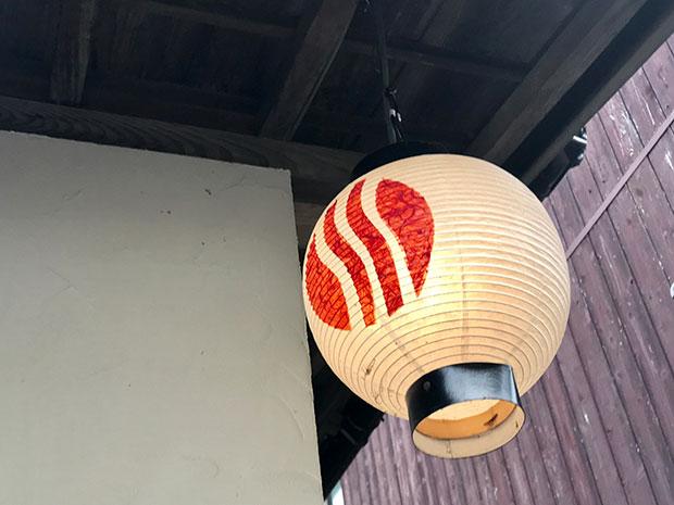 白石さんデザインの〈長門湯本みらいプロジェクト〉ロゴマーク入り提灯。温泉街の3地区を表す。
