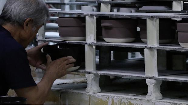 〈山口陶器〉