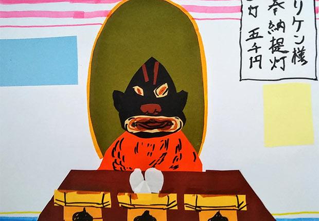 松尾稲荷神社のビリケンさん(kazuya taoka)