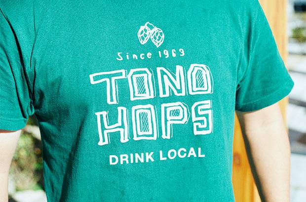 浅井さんが着ていたTシャツロゴから遠野ホップ愛が伝わってくる。