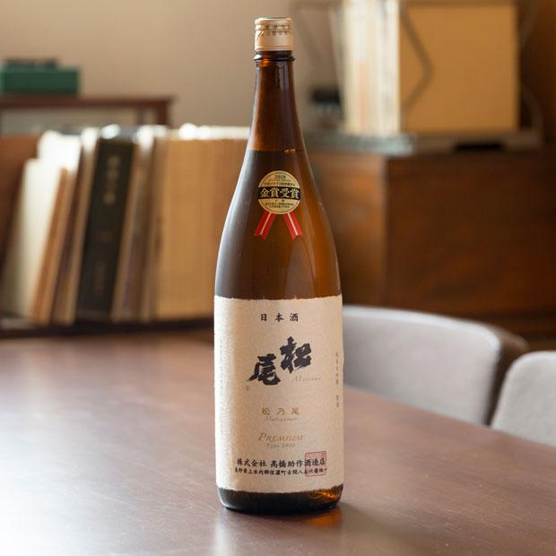 創業140年を超える〈高橋助作酒造店〉の代表銘柄は〈松尾〉。地元産の新品種の酒米〈山恵錦(さんけいにしき)〉を使った酒づくりによって2017酒造年度の全国新酒鑑評会では金賞を受賞しました。