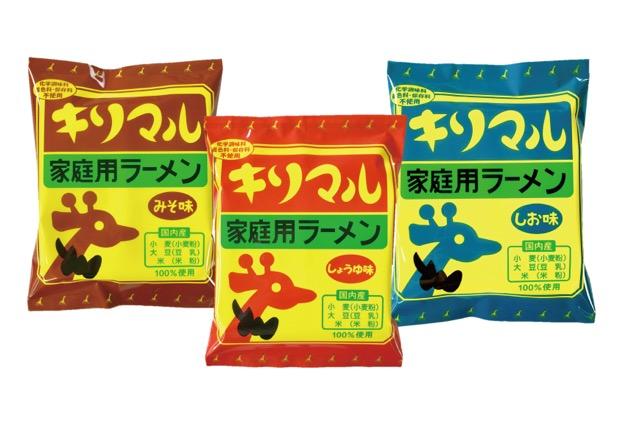 キリマルラーメン みそ・しょうゆ・しお(1食200円/税抜)