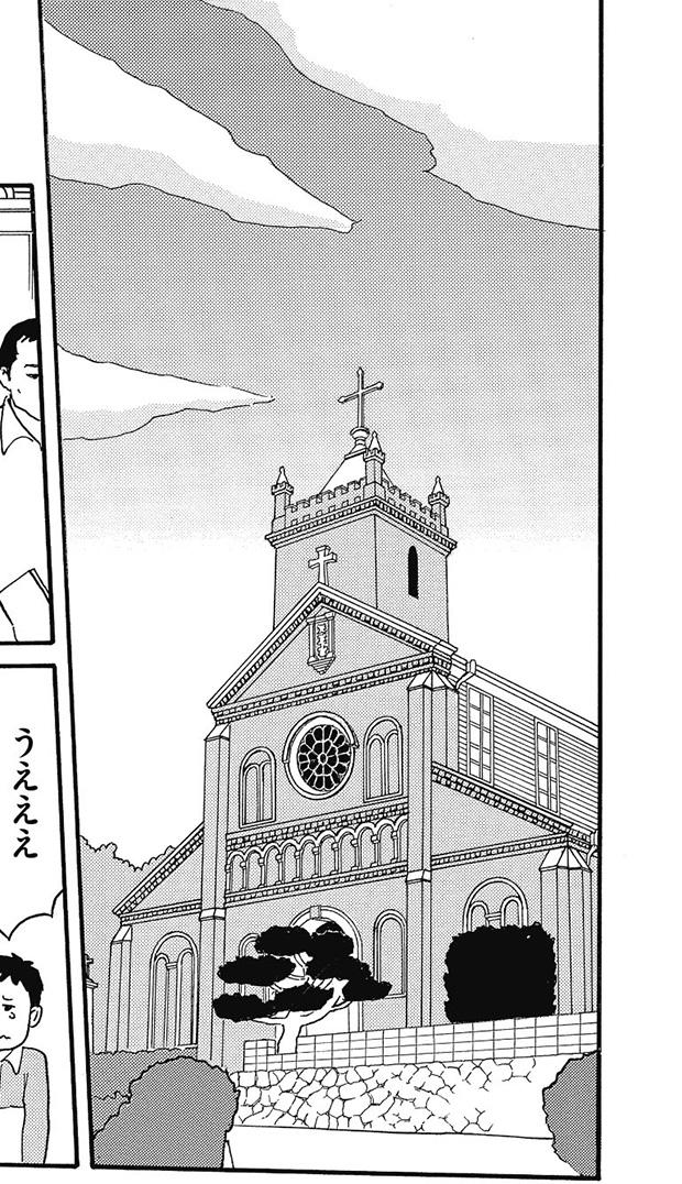 建物のディテールまで忠実に描かれている、作中の〈黒島天主堂〉。(c)小玉ユキ/小学館