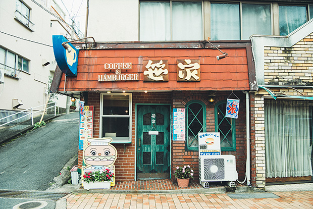 地元の人々が足繁く通う喫茶店〈笹家〉で、佐世保バーガーを。やなせたかし氏がデザインした「佐世保バーガーボーイ」の看板が公認店の目印!