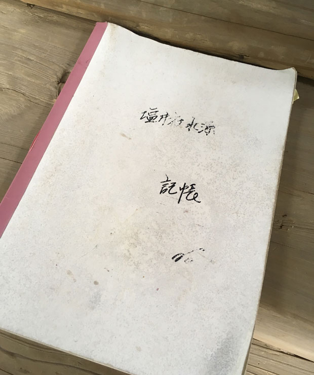 神社に置かれたノート。訪れた方の2年分の思いが詰まっています。