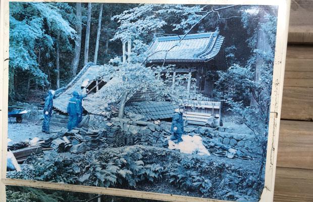 崩れてしまった拝殿の様子の写真が貼られていました。