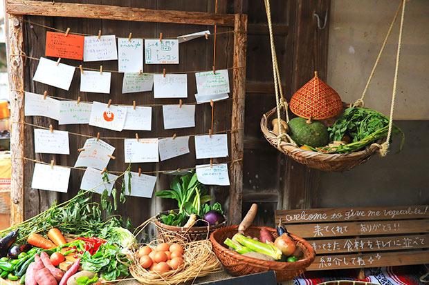 集まった野菜には、この野菜がどこから来たか、誰がつくったのかなどのメモ書きが添えられています。