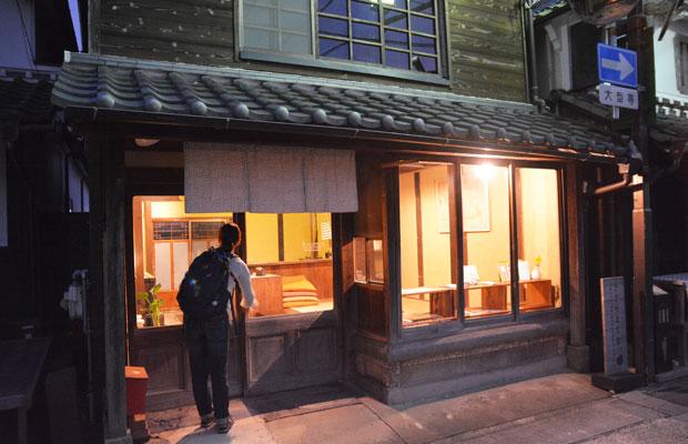 私たちが感激した〈ROOT〉さんの古民家オフィス。