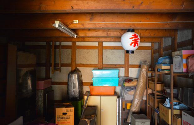 生活倉庫として使われていた土蔵の中。