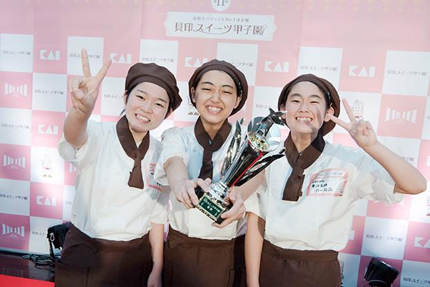 喜びを爆発させた3人。優勝おめでとう!