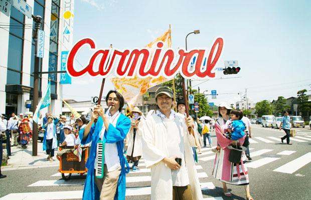 2016年の「鎌倉市民カーニバル」に、〈ルートカルチャー〉として参加したときの様子。(写真提供:ROOT CULTURE)