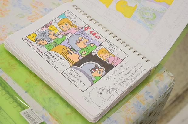 ファイリングされている「ポップ担当日記」