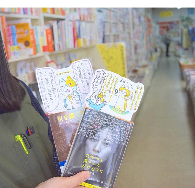 及川さんの最近のおすすめ本。