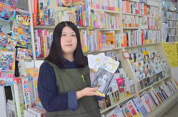 〈木村書店〉の及川晴香さん