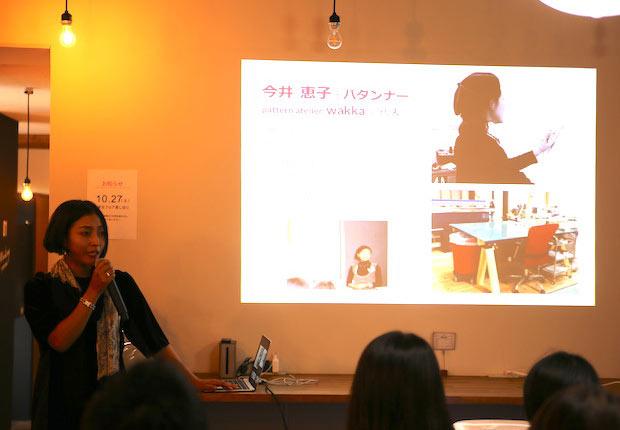 ピッチ参加者の今井恵子さん