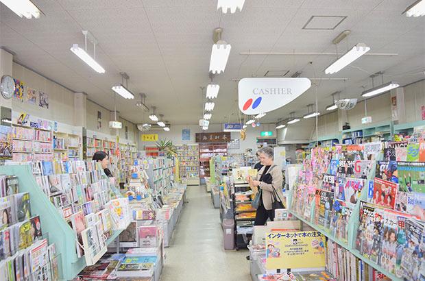〈木村書店〉店内