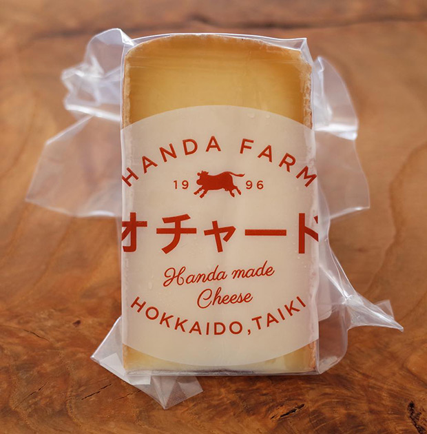 3か月熟成させたセミハードタイプのチーズ「オチャード」